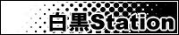 wbs_banner1